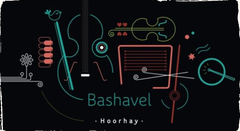 Recenzia CD: Bashavel Hoorhay