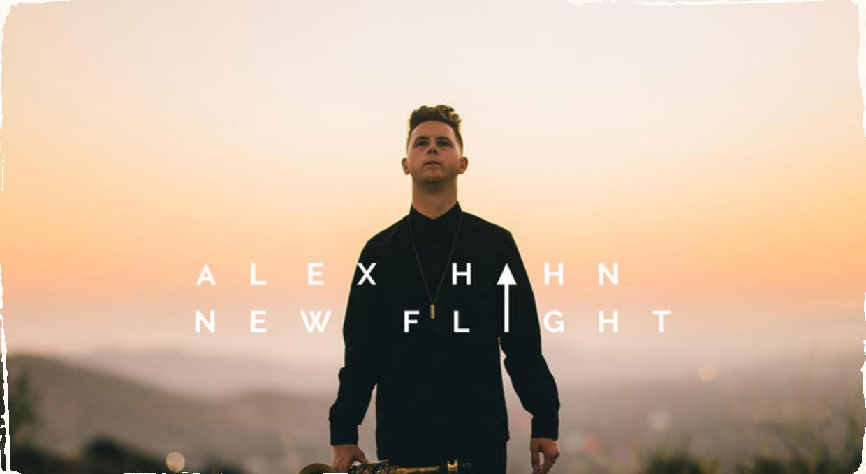 Saxofonista Alex Hahn a jeho New Flight: ako znie hudba laureáta Michael Brecker Saxophone Competition?
