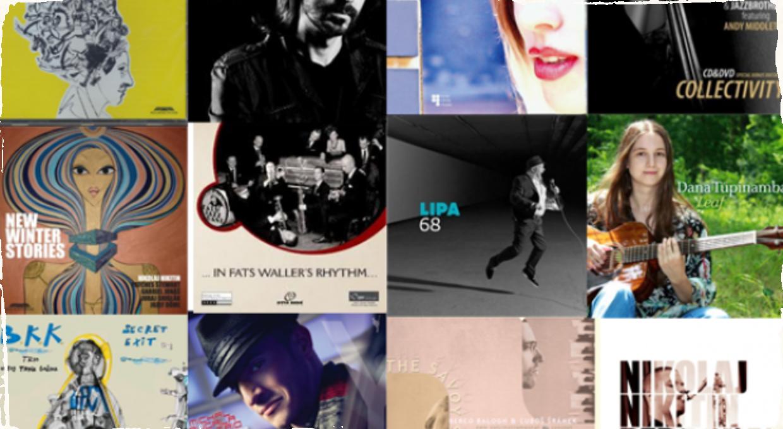 Ocenenie Esprit pre najlepší slovenský jazzový album roku 2012